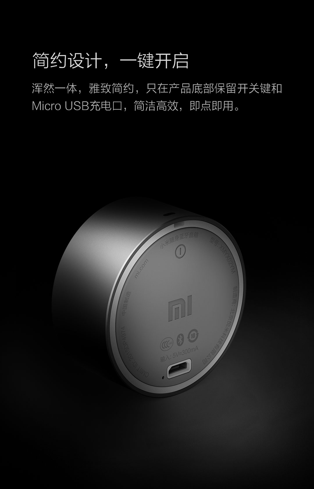 Ori Xiaomi Mi Portable Bluetooth Spe End 4 23 2020 524 Pm Pportable Mini Speaker Round